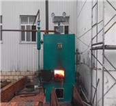 firewood pellet steam boiler – industrial boiler supplier
